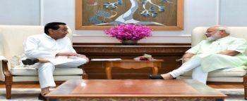 Madhya PradeshMaha Ayushman Yojana 2019 (RTP)
