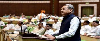 राजस्थान मुख्यमंत्री युवा रोजगार योजना 2019 (CM Employment Scheme) – बेरोजगार युवाओं को 1 लाख का लोन