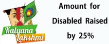 Telangana Kalyana Laxmi Amount Disabled