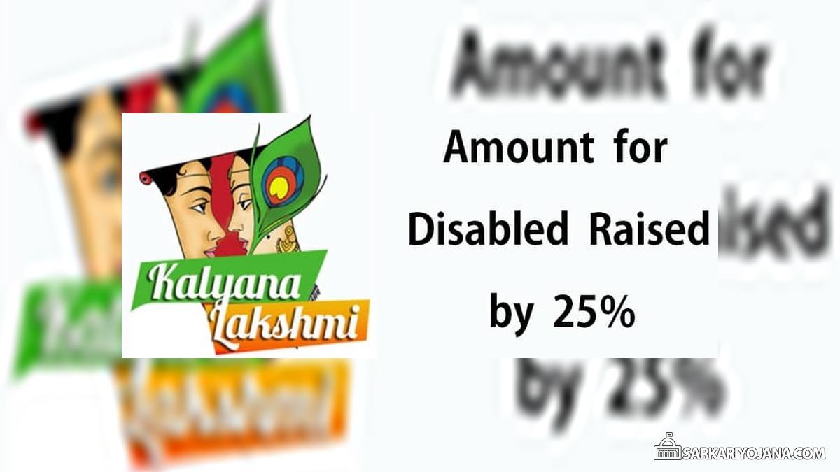 Telangana Kalyana Lakshmi Amount Raised by 25% for Disabled Women