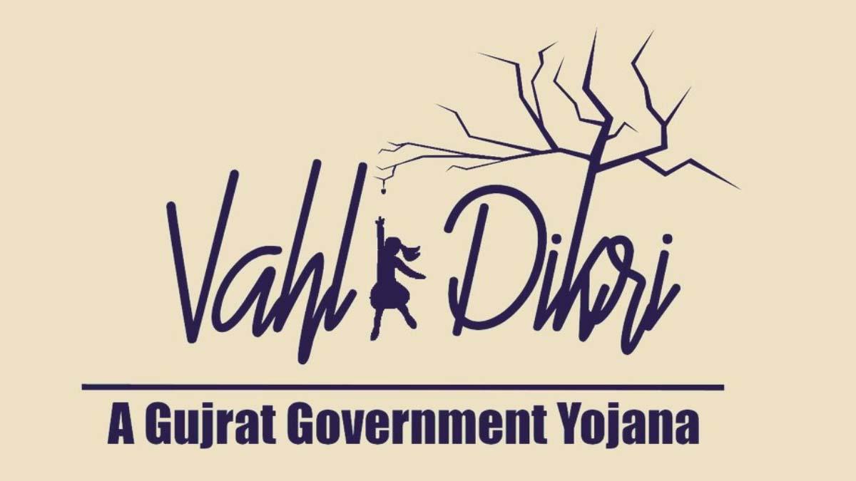 Gujarat Vahli Dikri Yojana 2020 Application / Registration Form