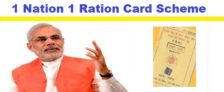 1 Nation 1 Ration Card Scheme