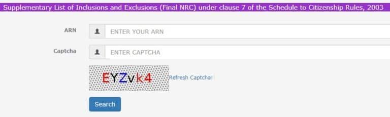 Assam NRC Final List 2019 Find Name