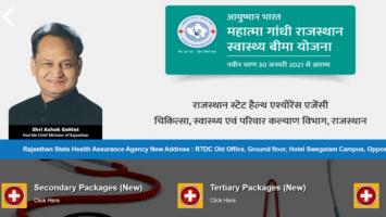 Ayushman Bharat Mahatma Gandhi Rajasthan Swasthya Bima Yojana AB-MGRSBY