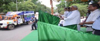 Bihar Govt Jal Jeevan Hariyali Campaign Yojana