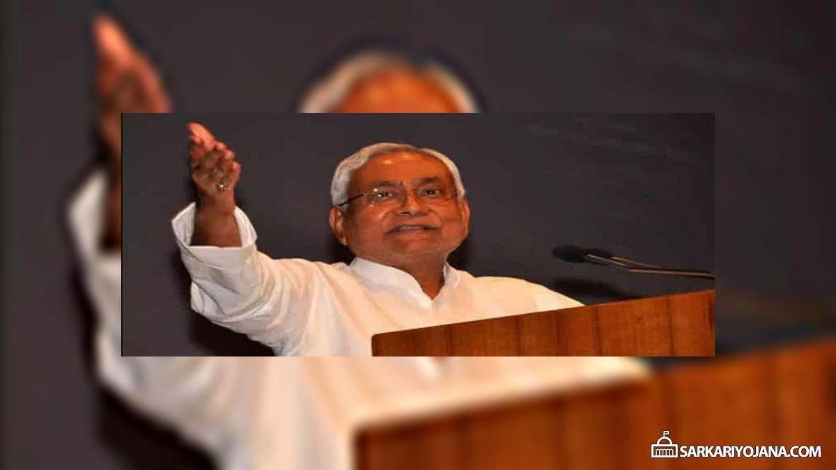 Bihar Jal Jivan Hariyali Campaign
