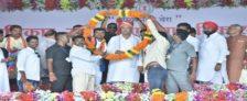 Chhattisgarh Harik Naani Bera Campaign Suposhan Abhiyan
