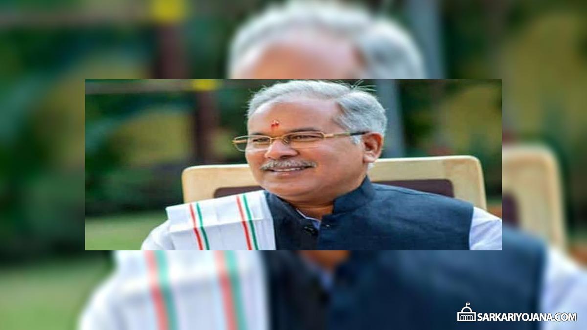 Chhattisgarh CM Suposhan Abhiyan