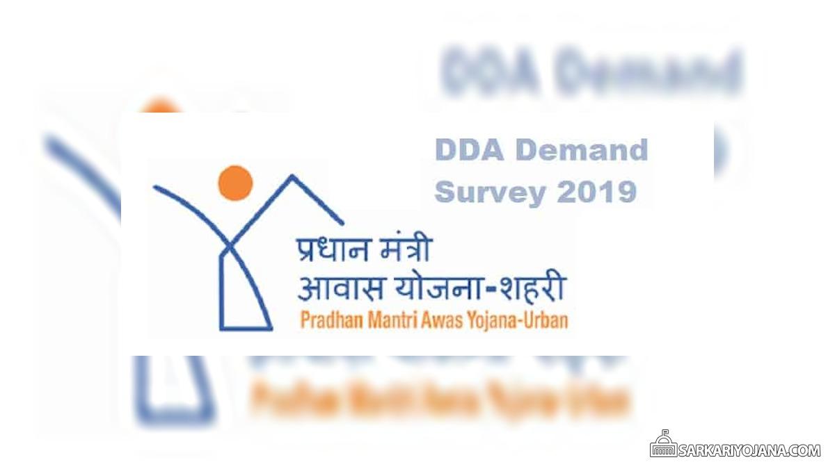DDA Demand Survey Registration for Beneficiaries under Verticals of PM Awas Yojana