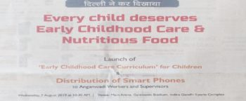 Delhi 10000 Smartphones Anganwadi Workers Early Childhood Care Curriculum