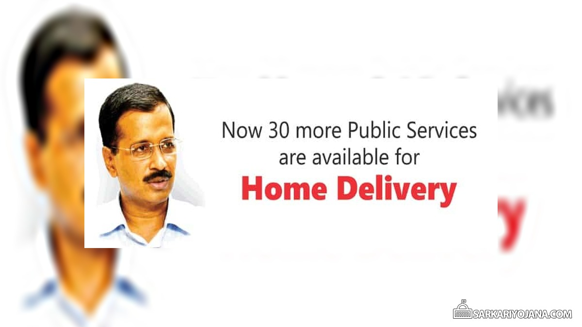 Delhi Doorstep Delivery Services List