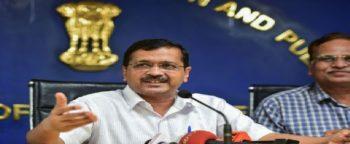Delhi Government Free WIFI Scheme 2019