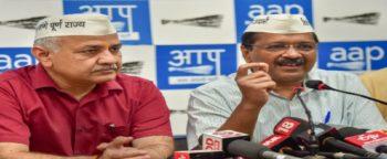 Delhi Water Bill Arrears Waiver Scheme