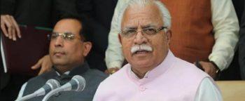 Haryana CM Parivar Samridhi Yojana Apply Online