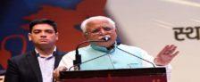 Haryana Mukhyamantri Parivar Samridhi Yojana Apply Online
