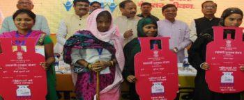 झारखण्ड में प्रधानमंत्री उज्ज्वला योजना के लाभार्थियों को मिलेगी मुफ्त एलपीजी गैस सिलेंडर रिफिल की सुविधा