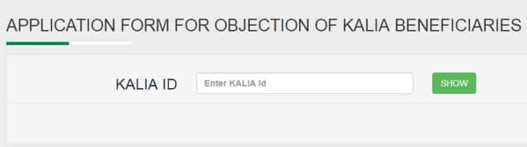 Odisha Application Form Objection Kalia Beneficiaries