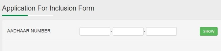 Odisha Kalia Yojana Green Application Form