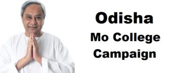 Odisha Mo College Campaign – Rs. 1 Lakh to Best Performing Colleges