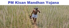 PM Kisan Mandhan Yojana Registration – CSCs to Enroll 2 Cr Farmers for PMKMY Pension