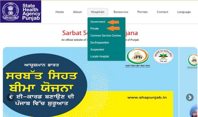 Punjab Sarbat Sehat Bima Yojana Government Private Hospitals List
