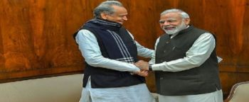 Rajasthan Ayushman Bharat Mahatma Gandhi Health Insurance Scheme