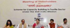 Samarth Scheme Skill Training Textile
