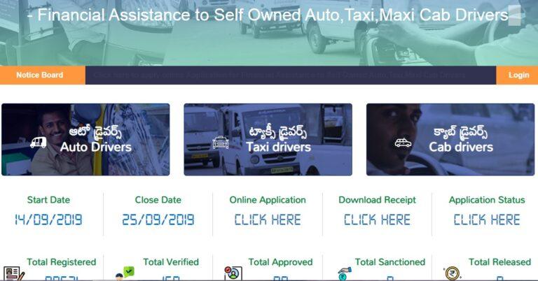 Auto Taxi Maxi Cab Drivers Scheme Apply Online