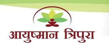Ayushman Tripura Yojana Health Scheme