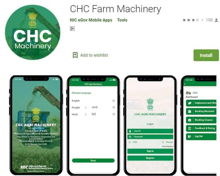 CHC Farm Machinery App Download