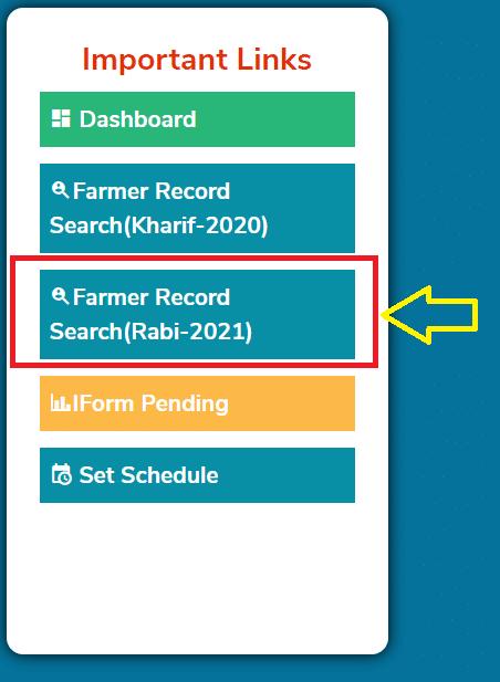 e kharid.haryana.gov.in Farmer Search Rabi