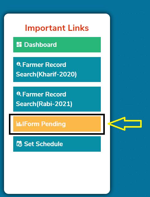 ekharid.haryana.gov.in Form Pending