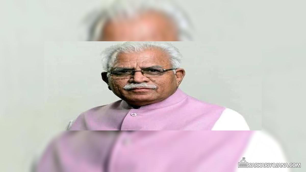 Haryana Mukhyamantri Vyapari Kshatipurti Bima Yojana (Insurance Scheme for Traders)