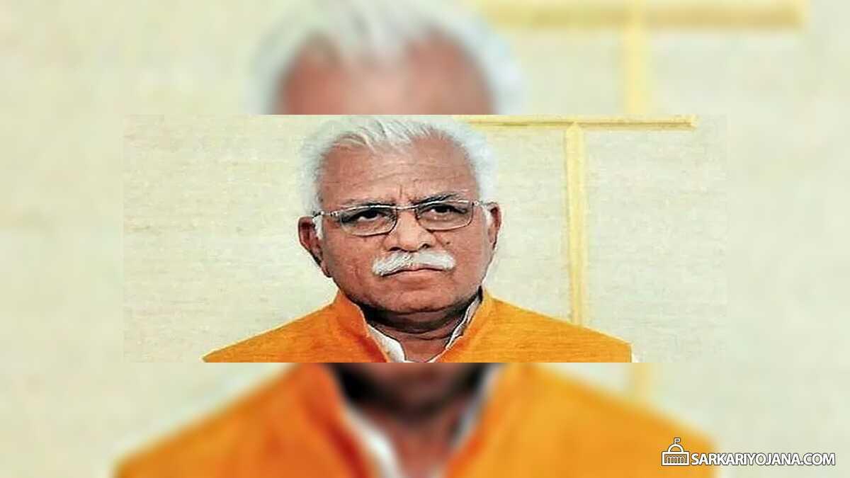 Haryana Mukhyamantri Vyapari Samuhik Niji Durghatna Beema Yojana (Insurance Scheme for Traders)