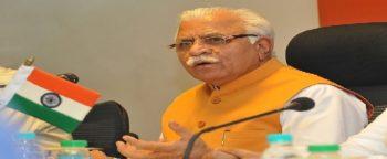 Haryana CM Vyapari Kshatipurti Bima Yojana