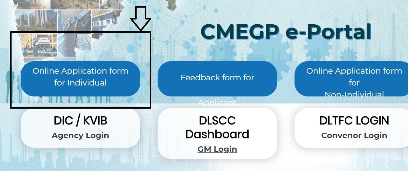 Maharashtra CMEGP Apply Online Link Individual