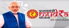 How to Apply for Mudra Loan Yojana Online @ udyamimitra.in