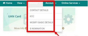 New EPF Account Rule Aadhaar E-Nomination