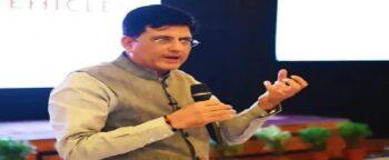 केंद्र सरकार निर्विक योजना 2019 – निर्यातकों के लिए एमएसएमई लोन स्कीम
