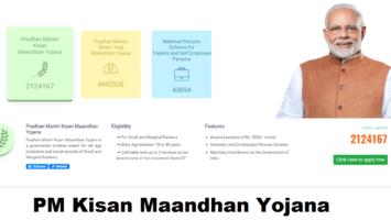 PM Kisan Mandhan Yojana Registration Status Online