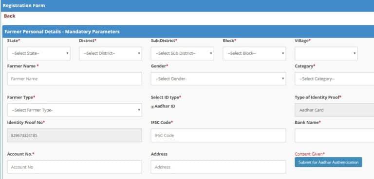 PM Kisan Samman Nidhi Yojana online application form