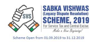 Sabka Vishwas (Legacy Dispute Resolution) Scheme 2019 – SVLDRS Application Online