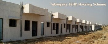 2 BHK Housing Scheme Merger With PM Awas Yojana (PMAY) in Telangana