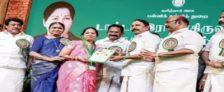 Tamil Nadu Free Laptop Scheme for Government School Teachers