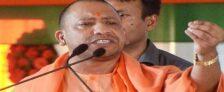 UP Triple Talaq Victims to Get Rs. 6,000 Yearly Pension – Yogi Adityanath