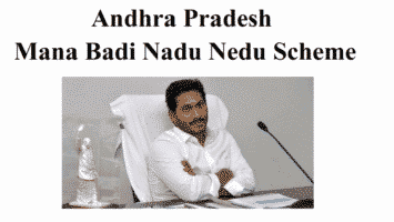 AP Mana Badi Nadu Nedu Scheme to Develop Govt. Schools Infrastructure for Children