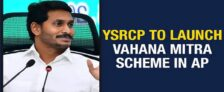 [Apply Online] AP YSR Vahana Mitra Scheme Phase 2 Registration Form / Application Status / List