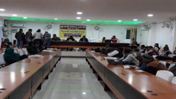 Bihar CM Alpsankhyak Rojzar Rin Yojana