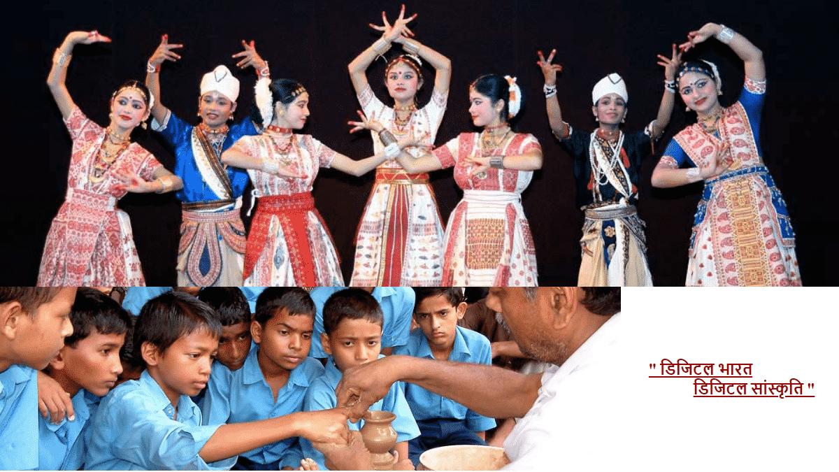 CCRT Digital Bharat Digital Sanskriti E-Portal & YouTube Chhanel to Promote Culture