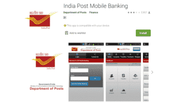 India Post Mobile Banking App Download – PPF / Post Office Deposits Online